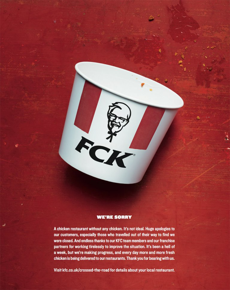 kfc logo changed to fck