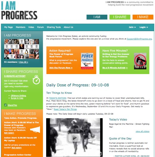 Become part of the solution at I Am Progress