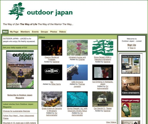 Freshen up with Outdoor Japan