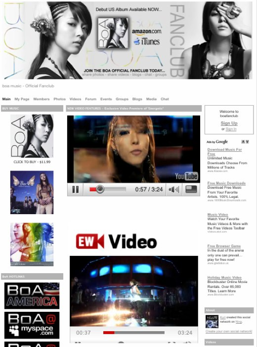 boafanclub - boa music - Official Fanclub