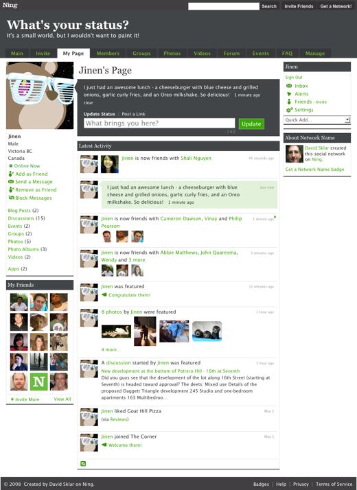 Status_MyPage-sm